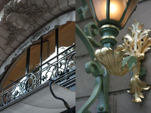 Champs_Elysees