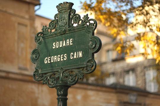 Le square Georges Cain