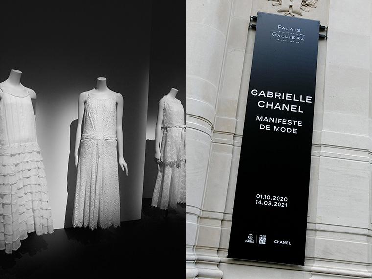 Exposition Gabrielle Chanel, manifeste de mode