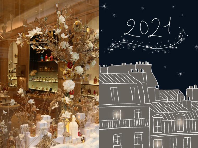 Vitrine de Noël de la parfumerie Guerlain.