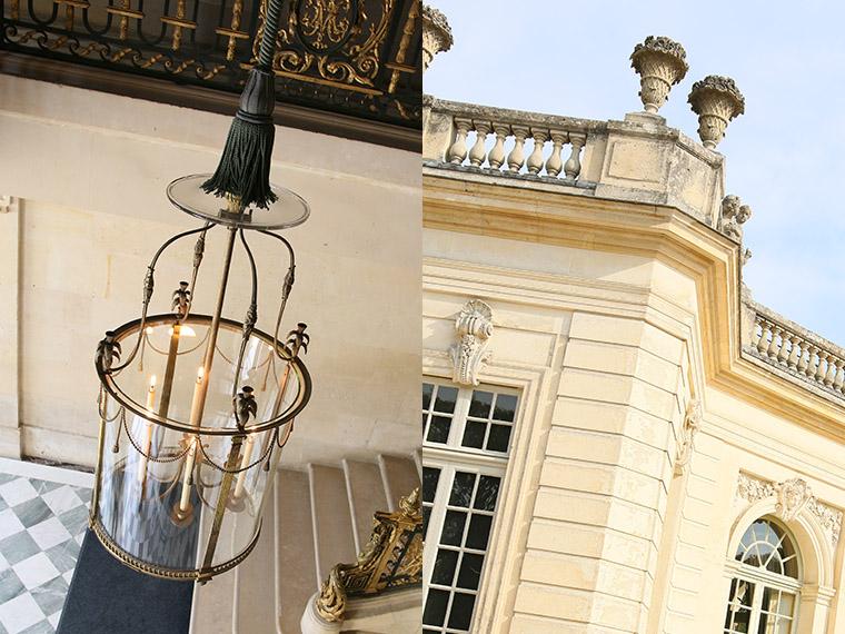 Hall du Petit Trianon