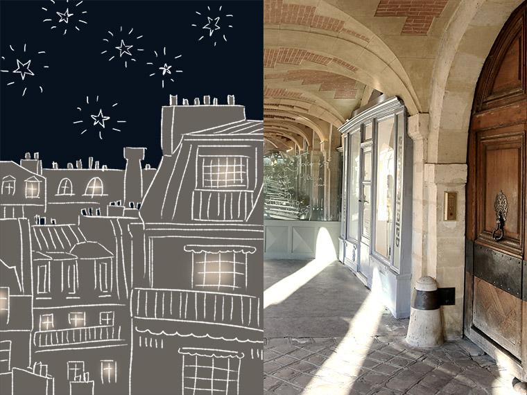 Arcades de la place de Vosges